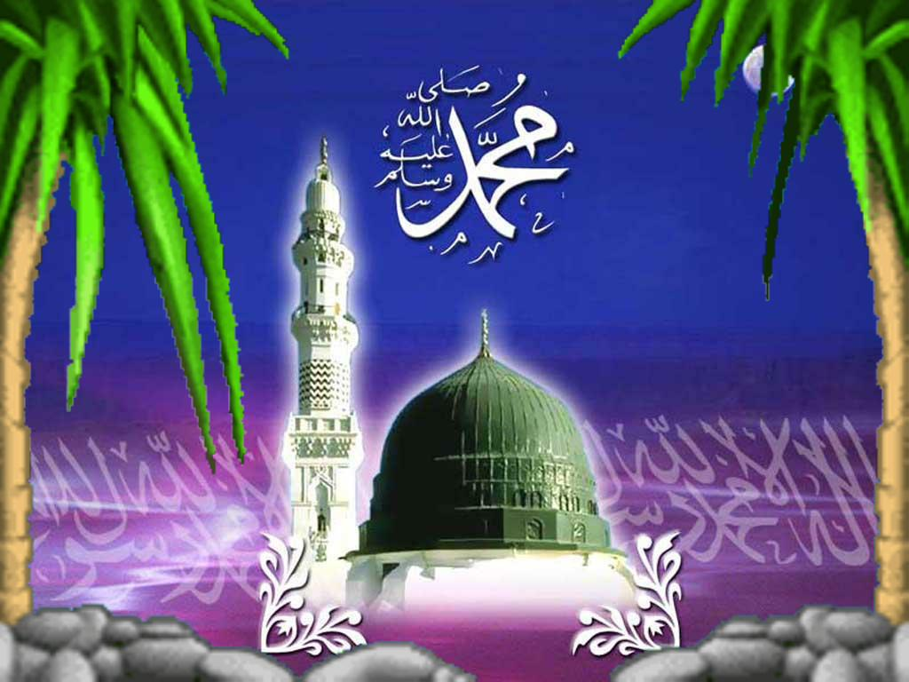 3D Islamic Wallpapers Allah's Name