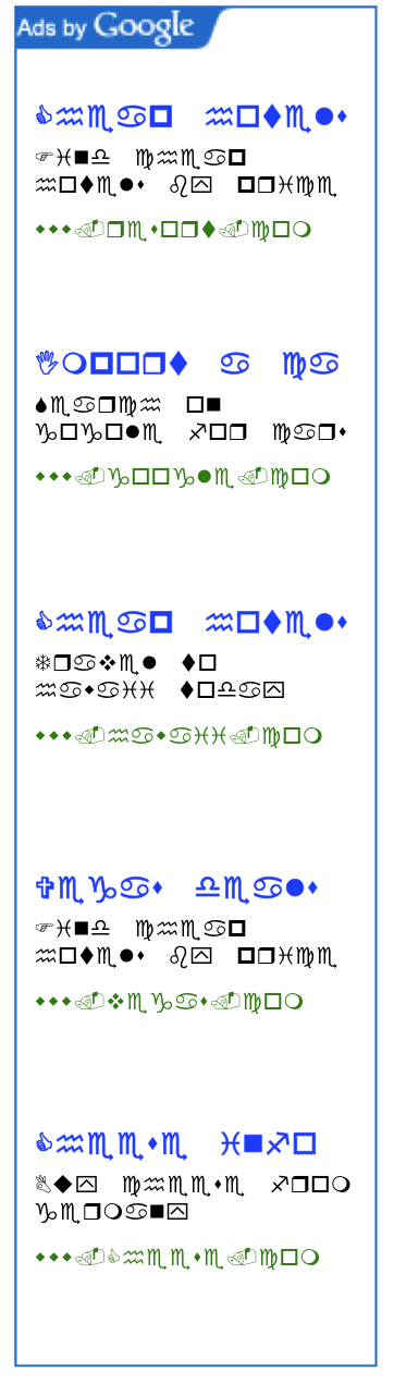 Inside AdSense: Announcing Wingdings as a new font