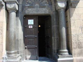 Входа на Катедралната църква