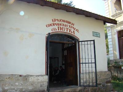 Входната врата на храма