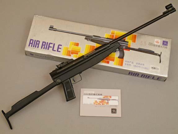 Archer on Airguns: The QB6 folding air rifle is back!