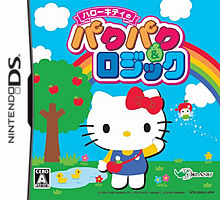 Hello Kitty no Paku Paku & Logic