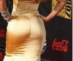 Beyonce Wears Butt Pads 18