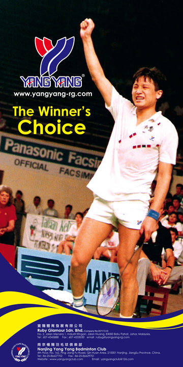 Yang Yang Sportsware Review Yang Yang The Badminton Legend