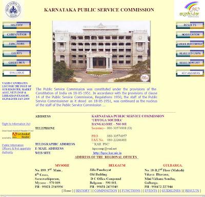 Hobby and Adventure UNESCO Club Chitradurga: UPSC & KPSC