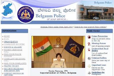 policesite