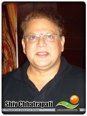 Marathi cinema's superstar Mahesh Kothare at the premier of Raja Shivchhatrapati Marathi serial at Cinemax (to be released on Star Pravah Marathi channel launching on 24th November, 2008