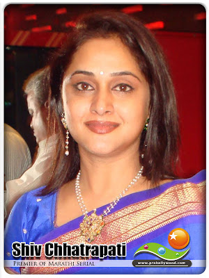 Famous Bollywood & Television serial actress Mrunal Kulkarni at the premier of Raja Shivchhatrapati Marathi serial at Cinemax (to be released on Star Pravah Marathi channel launching on 24th November, 2008