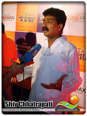 Producer Nitin Chandrakant Desai at the premier of Raja Shivchhatrapati Marathi serial at Cinemax (to be released on Star Pravah Marathi channel launching on 24th November, 2008