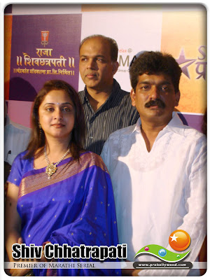 Producer Nitin Chandrakant Desai with famous Bollywood & Television serial actress Mrunal Kulkarni