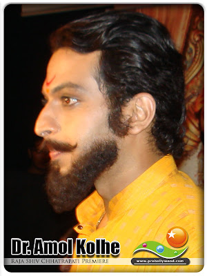 Dr. Amol Kolhe who plays the role of Shivaji Maharaj in Raja Shivchatrapati on Star Pravah