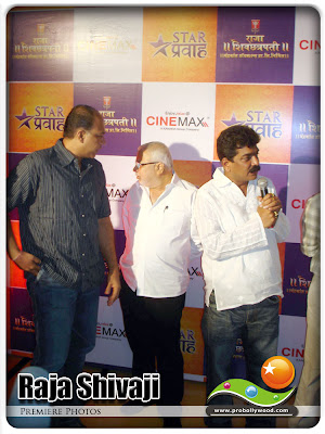 Bollywood film makers Ashutosh Gowarikar and N.Chandra with Director Nitin Chandrakant Desai