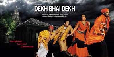 ASRANI & RAGHUBEER YADAV IN DEKH BHAI DEKH