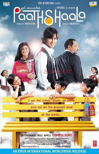 Paathshaala (2010) Movie Poster