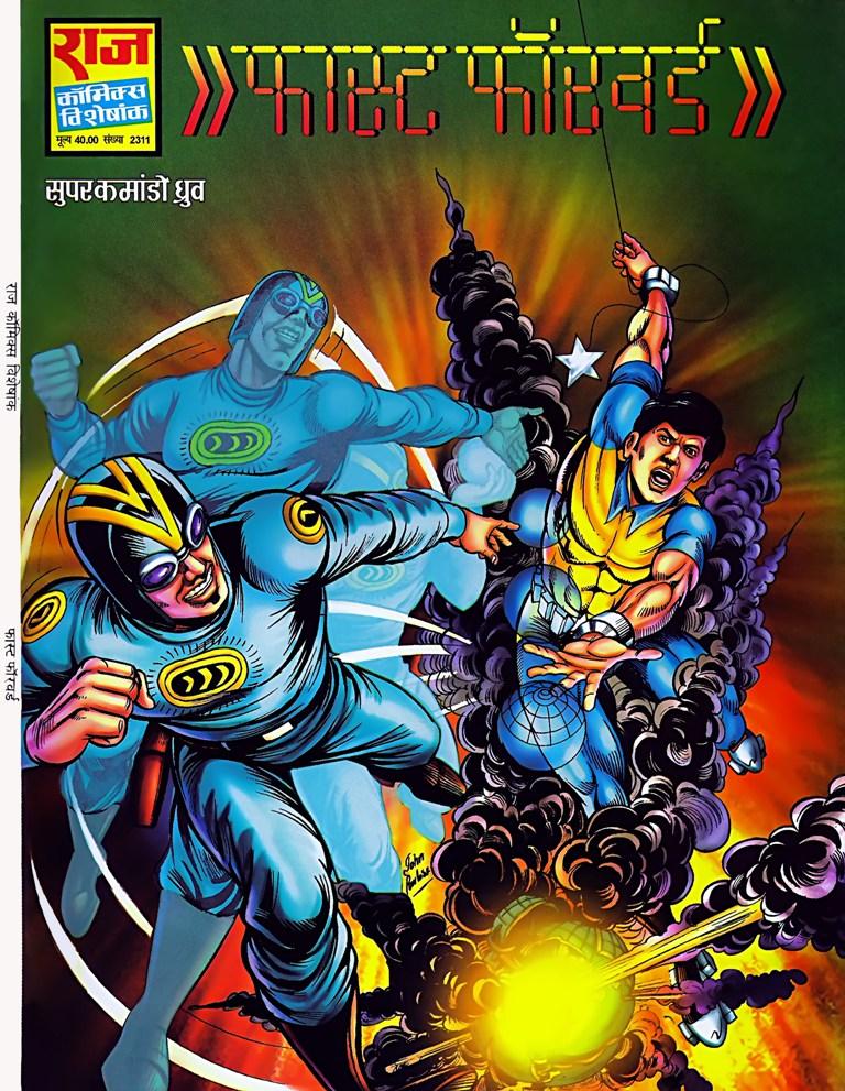 Fast Forward Super Commando Dhruv