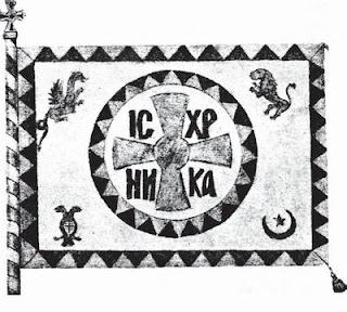 Македонски документи: Бајракот Македонски