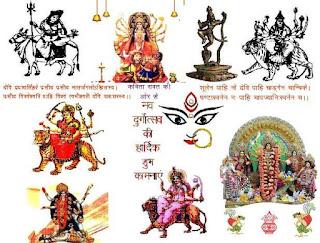 नवरात्रि :  भक्ति और शक्ति का उत्सव