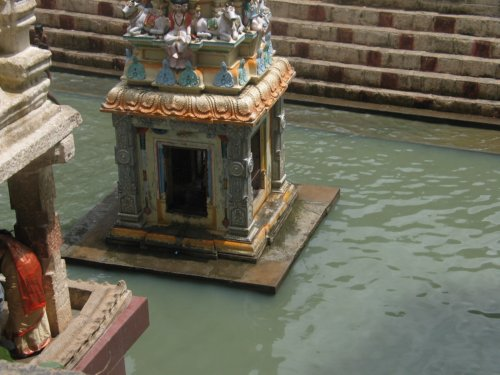 Antara Gange Hills, Kolar