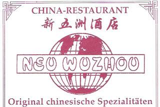 chinesisch bestellen jena