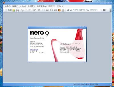 Nero 9.0.9.4c Lite 繁中 免安裝 @ ☭ marselip0910 葉俊華™ :: 痞客邦