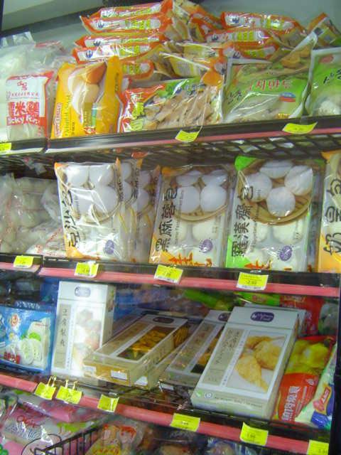 eye candy carousel: Asian Grocery - Win!