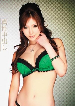 Natsu ando