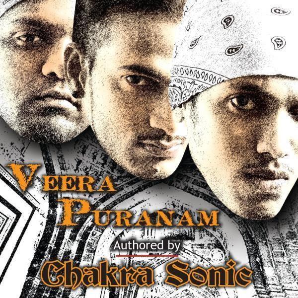 New Song No Need Mp3: Download Veera Puranam Tamil Pop Album Veera Puranam