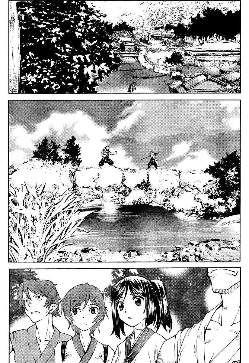 Code Geass: Shikkoku no Renya chap 1 - Trang 39