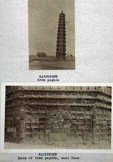 Kaifeng,  Iron Pagoda. Photographs by Langdon Warner, 1913. From The Warner Report,Gift of Katherine Graham, 1994. Part I, page 105. Freer|Sackler Archives.