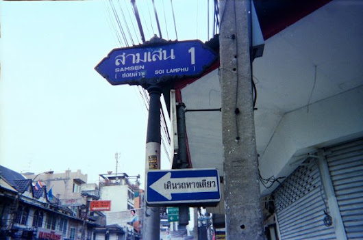 Welcome to Bangkok, Thailand: A First-Timer's Travel Diary | PINOY BOY JOURNALS