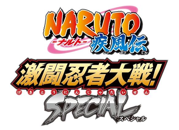 Naruto Awesome