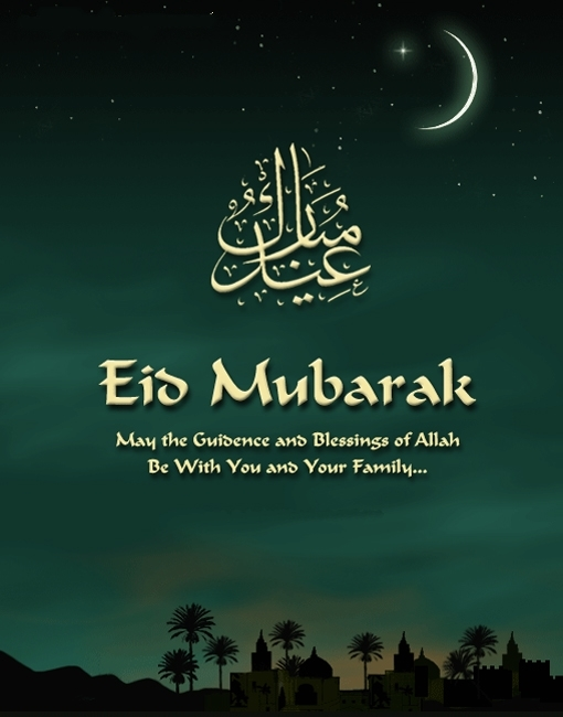 eid mubarak - photo #4