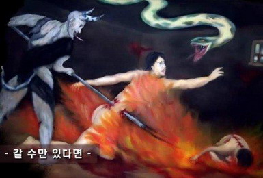 Image result for korean painter paints hell