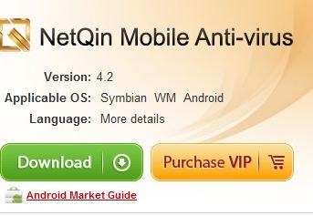 Netqin for symbian mobile