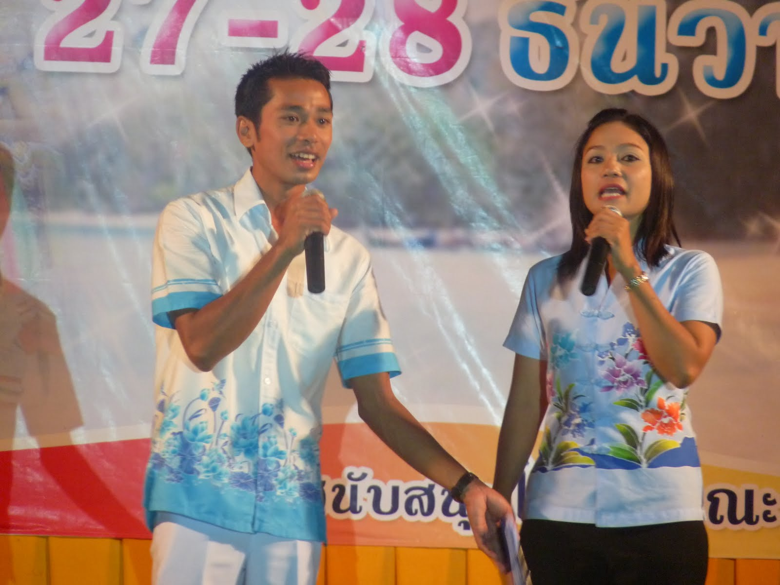 Sophonenglish Singing Contest