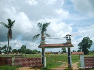Niali High School Cuttack