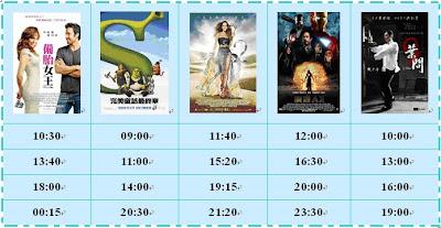 .: 電影時刻表