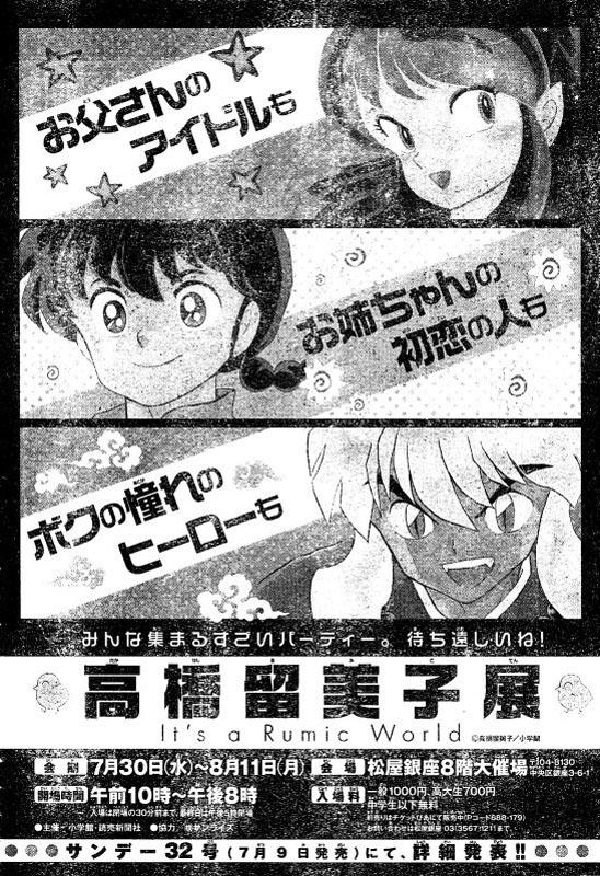Inuyasha vol 56.10 trang 37