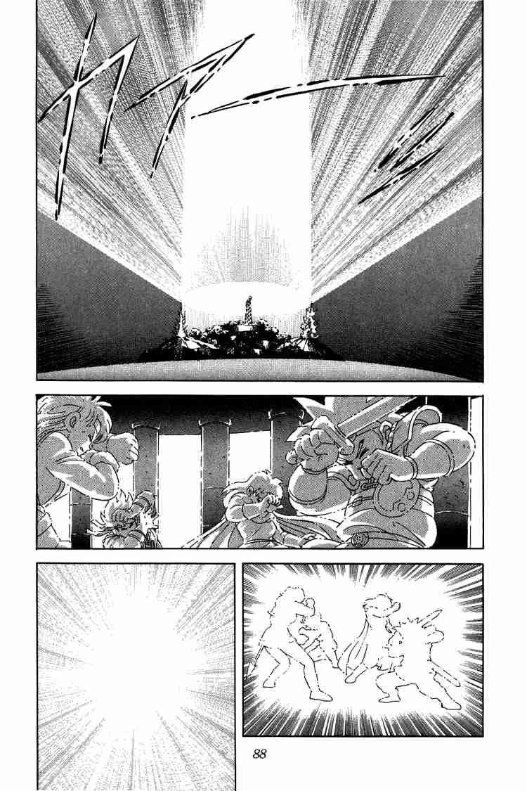 Dấu ấn rồng thiêng chap 52 trang 3