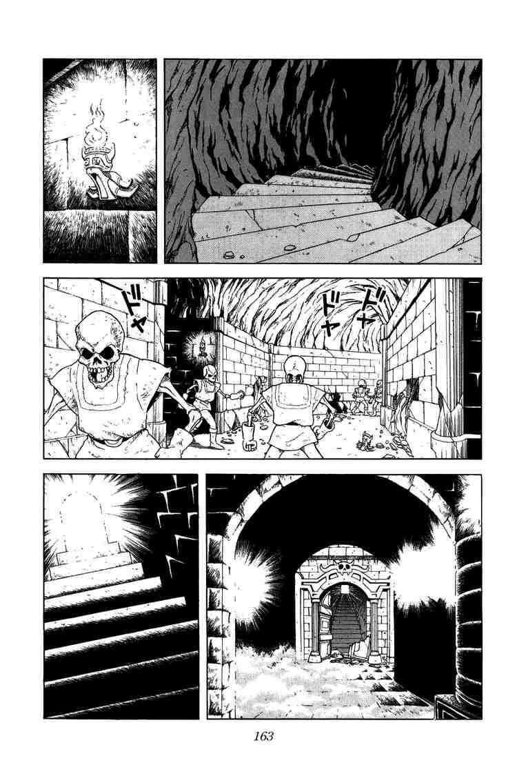 Dấu ấn rồng thiêng chap 40 trang 5