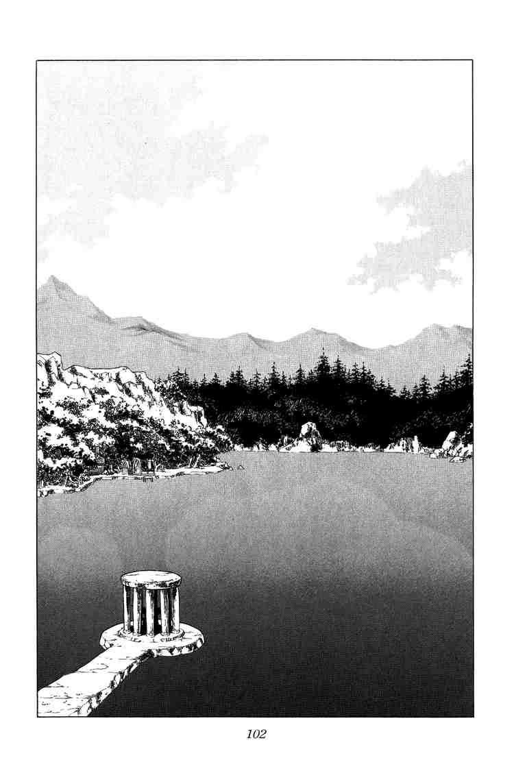 Dấu ấn rồng thiêng chap 81 trang 3