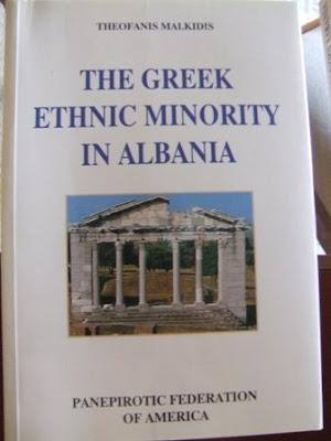 Αποτέλεσμα εικόνας για Μαλκίδης ελληνοαλβανικές σχέσεις