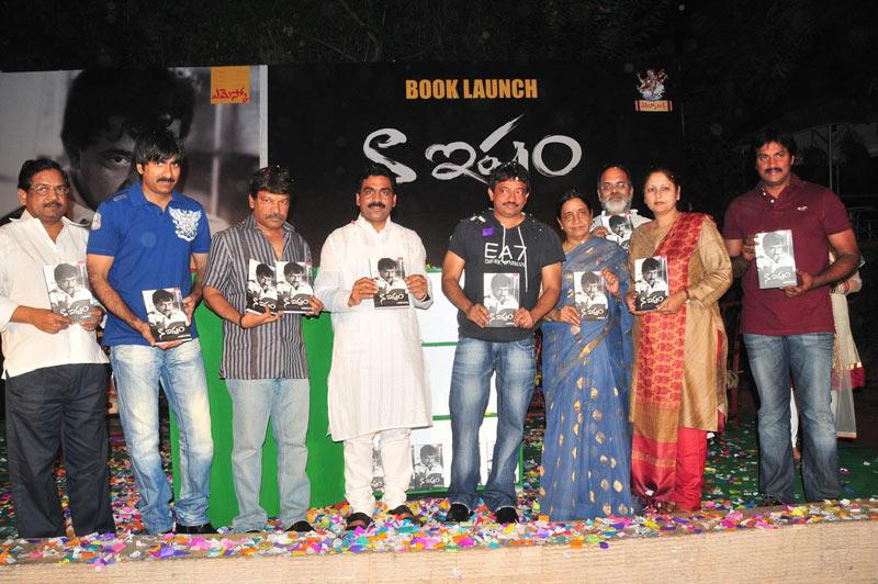 Ram Gopal Varma Naa Ishtam Book