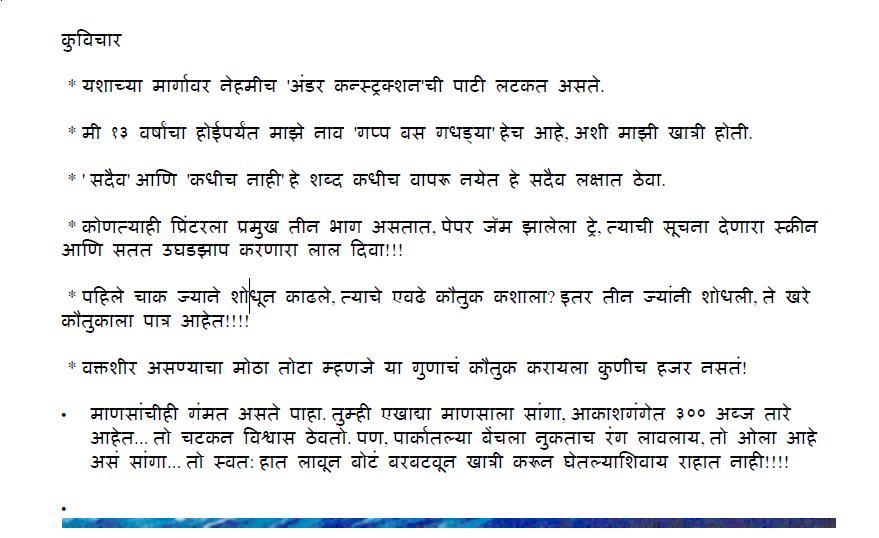 hindi-shayari-4u2: funny sms web: Latest Funny Sms In Hindi