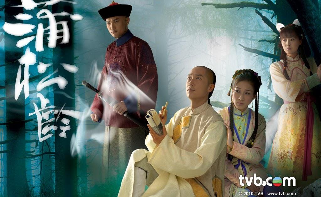 Just TVB Artist: Ghost Writer - 蒲松齡 ( photos from TVB )