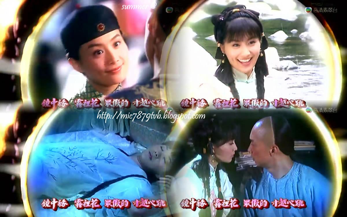 Just TVB Artist: Ghost Writer - 蒲松齡 Opening Scene