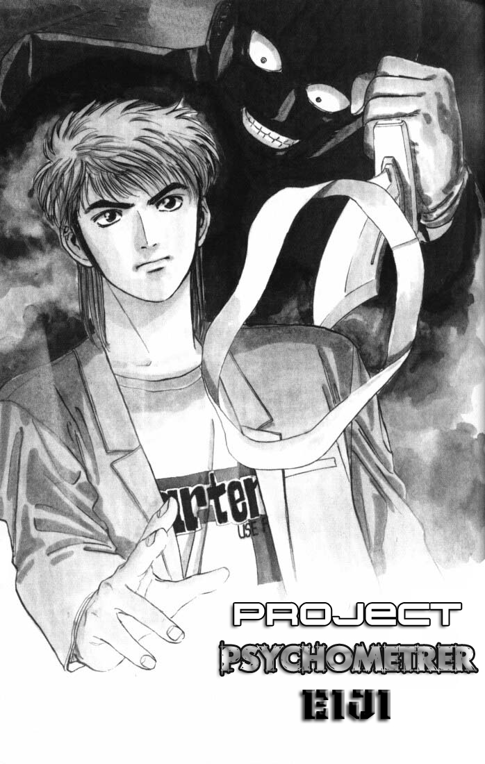 Psychometrer Eiji chapter 12 trang 21