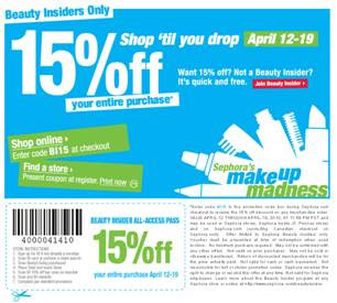 sephora april sale coupon