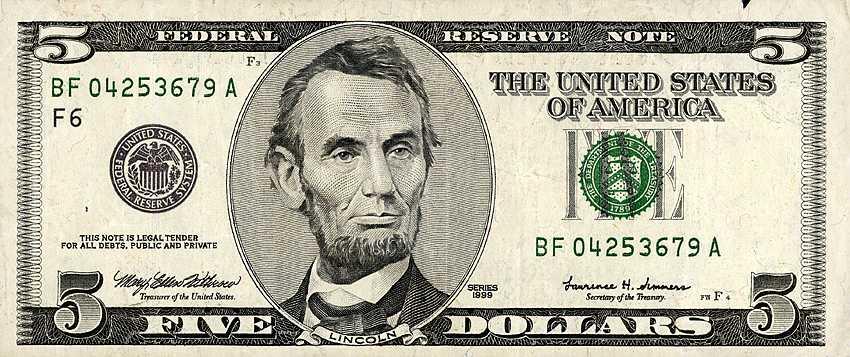 subliminal 5$