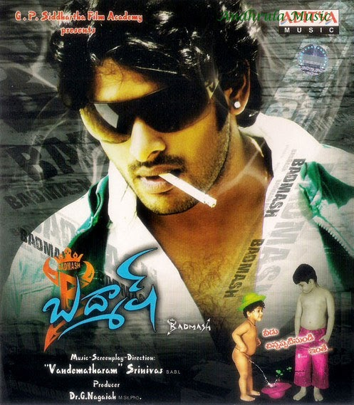 Hero No 1 Odia Movie Full Hd Video Song Download — TTCT